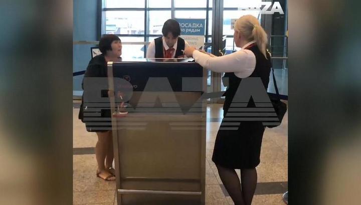 """Женщина, которую не пустили в самолет """"Победы"""", предложила просмотреть записи с камер"""
