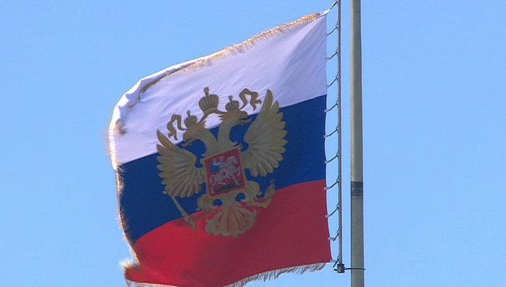 Масштабный флешмоб и митинг-концерт пройдут на проспекте Сахарова в честь Дня флага России