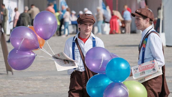 В последний день лета в столице пройдет XVII Московский фестиваль прессы