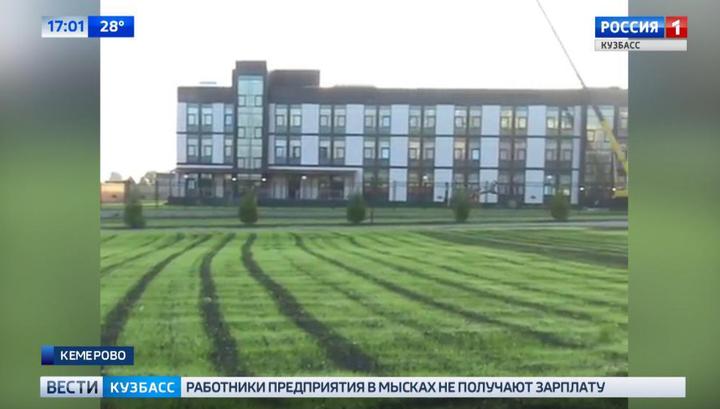 """Губернатор Кузбасса посетил кадетское училище и парк на месте сгоревшей """"Зимней вишни"""""""