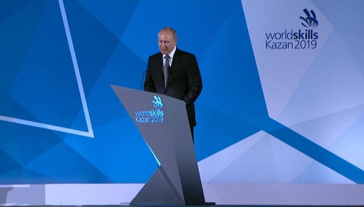 Путин в Казани: новая модель подготовки кадров ответит на вызовы новой эпохи