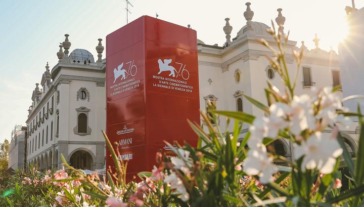В Италии открывается 76-й Венецианский кинофестиваль
