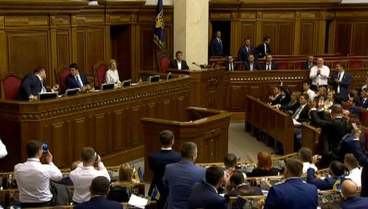 Верховная рада предварительно одобрила закон об отмене депутатской неприкосновенности