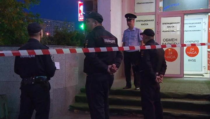 В Москве украдена сумка со 140 миллионами