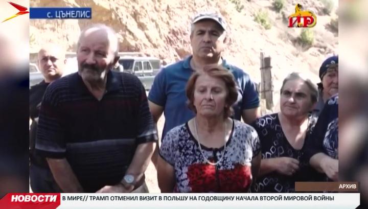 МИД России: Тбилиси нагнетал напряженность в отношении Южной Осетии