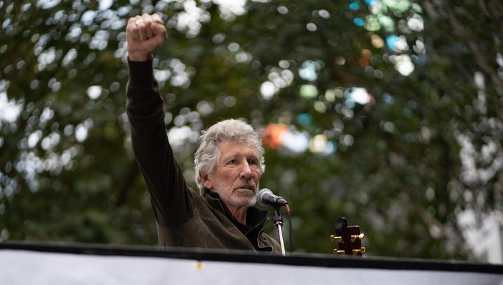 Основатель Pink Floyd Роджер Уотерс поддержал Джулиана Ассанжа