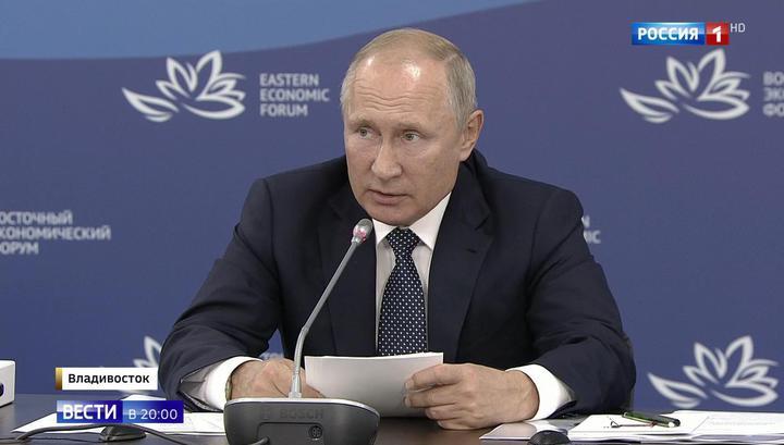 Дальний Восток должен выйти из красной зоны: Путин дал два месяца на доработку программы развития