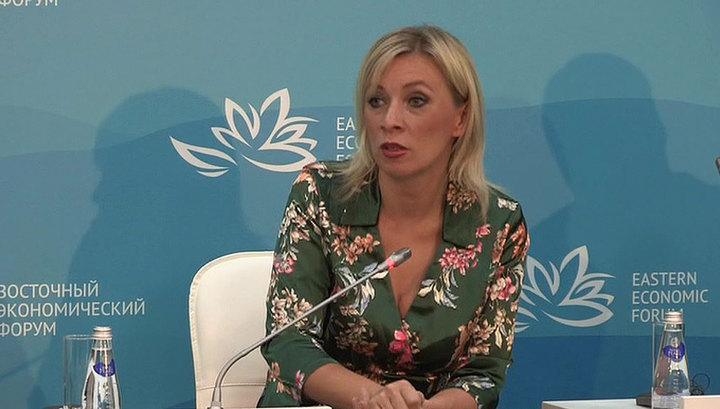 Захарова: антироссийские санкции разоряют Европу
