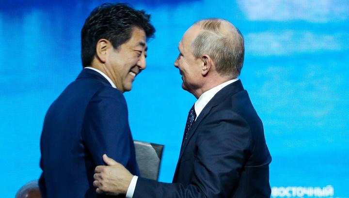 Абэ предложил Путину заключить мир