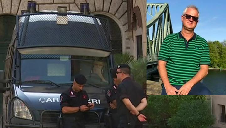 США хотят арестовать и засудить сотрудника крупной российской компании