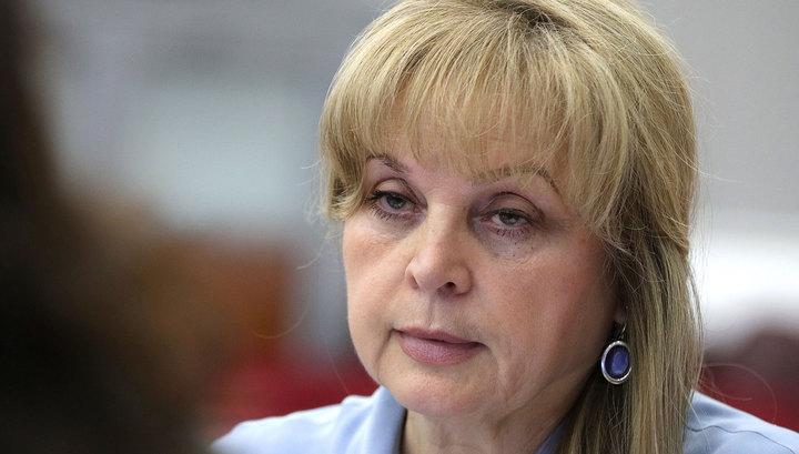 Памфилова: серьезных нарушений на выборах в России нет