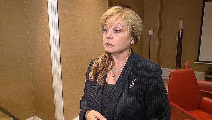 Памфилова рассказала, как ее били электрошокером