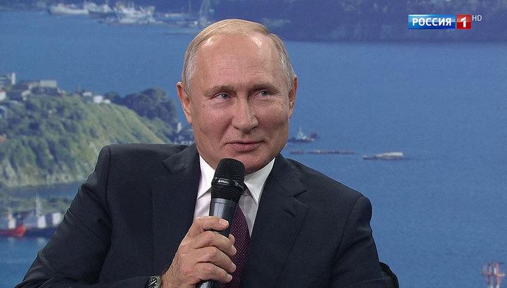 Ипотека, авиабилеты и уроки истории: разговор Путина с жителями Дальнего Востока