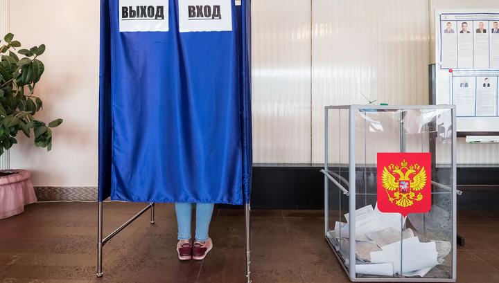 Завершились выборы сахалинского губернатора