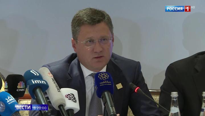 Европейская юстиция нанесла удар по трубопроводу Opal
