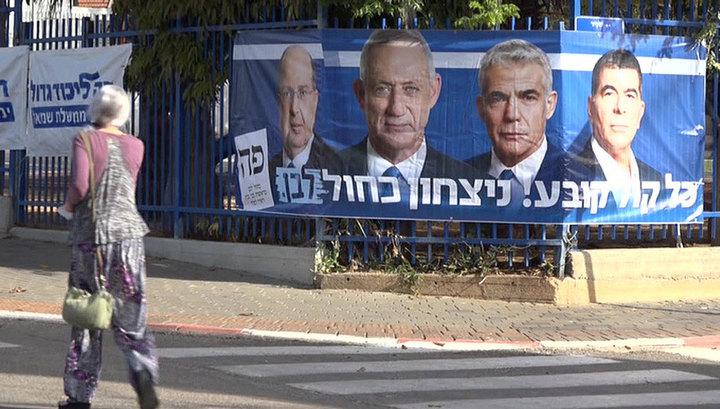 В Израиле впервые в истории пройдут повторные всеобщие парламентские выборы