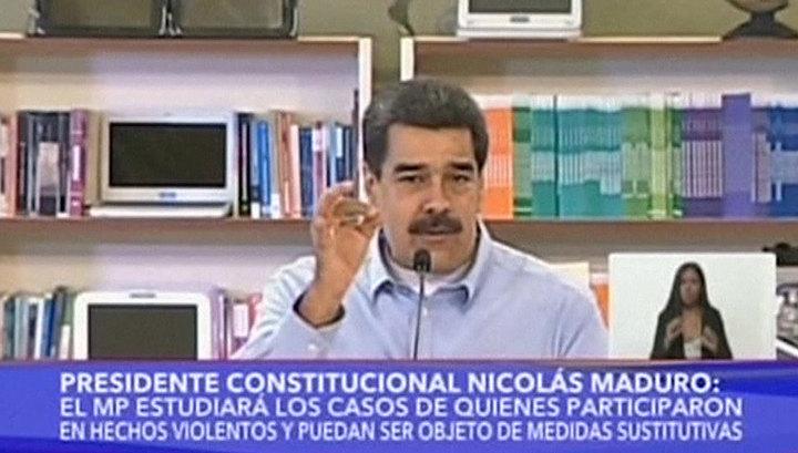 Мадуро подписал ряд соглашений с оппозицией