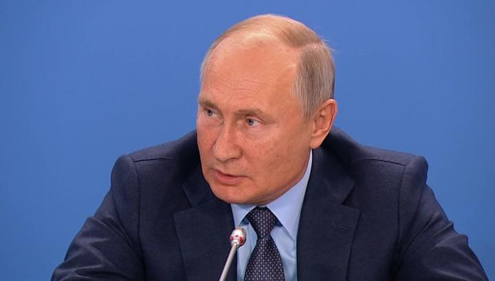 Путин: цифровая платформа для жалоб бизнесменов будет обязательно внедрена