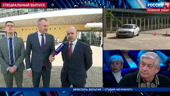 Переговоры по газу: Россия призывает Украину вести себя по-европейски
