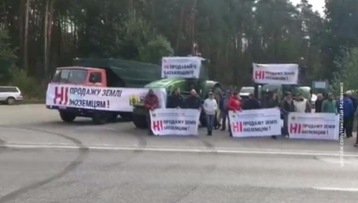 На Украине фермеры начали протестовать против земельной реформы