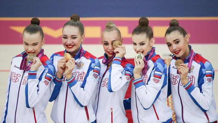 Российские гимнастки завоевали золото чемпионата мира в упражнениях с обручами и булавами