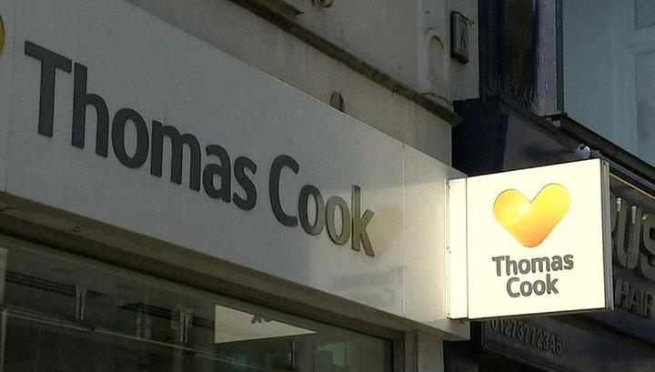 Старейший британский туроператор Thomas Cook объявил о своем банкротстве