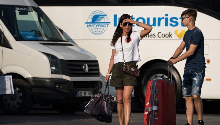 Банкротство Thomas Cook не повлияет на работу российских туроператоров