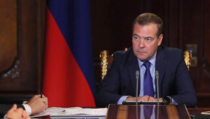 Профицитный и социально ориентированный: Медведев рассказал, каким будет бюджет