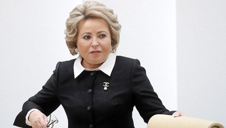 Матвиенко: санкции против Кубы - грубейшее нарушение международного права