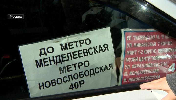 """""""Бомбилы-трамваи"""" в центре Москвы ликвидировать вряд ли удастся"""