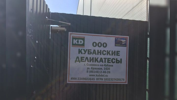 """""""У нас стреляют"""": вооруженные рейдеры захватили завод на Кубани"""