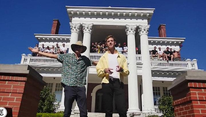 Студенческие братства Университета Огайо запрещены из-за издевательств
