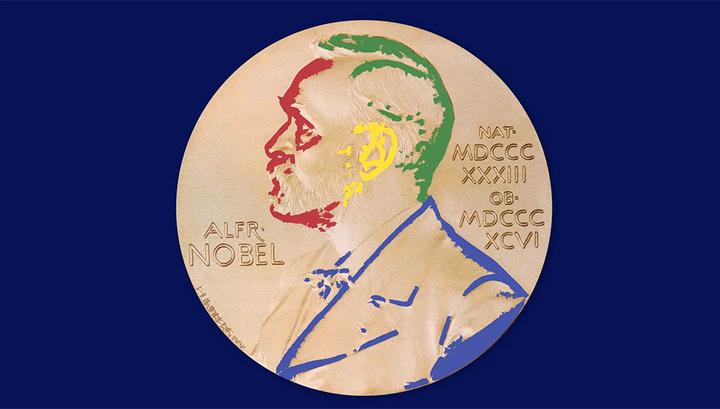 В Стокгольме объявят имена сразу двух нобелевских лауреатов по литературе