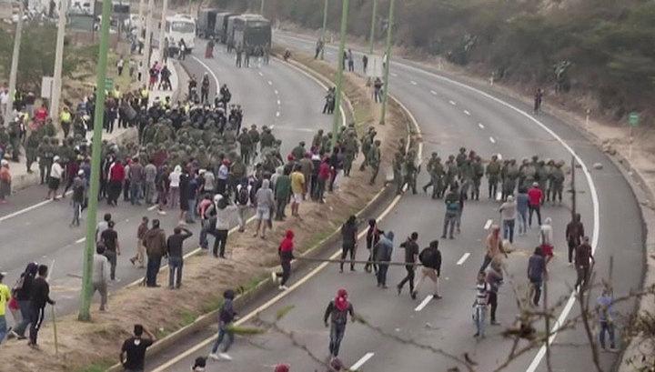 В Эквадоре протестующие захватили три нефтяных месторождения