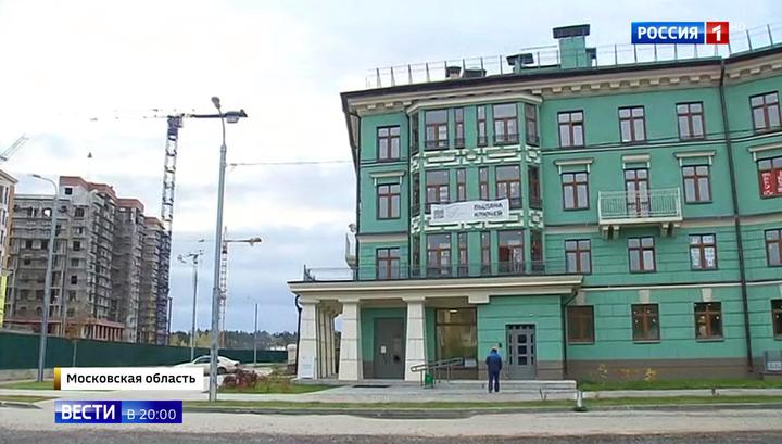 В Госдуме одобрили законопроект о возмещении ущерба обманутым дольщикам ЖСК