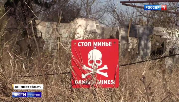 Процесс разведения войск сорван: украинская сторона не готова приступать к выполнению обязательств