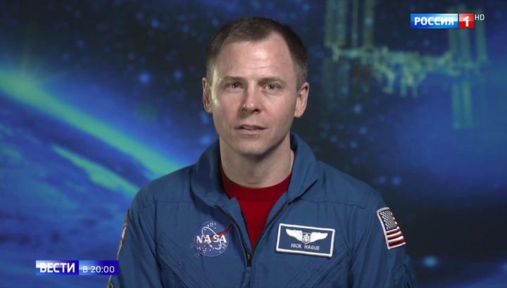 Орден Мужества для американского астронавта: за что получил награду Ник Хейг