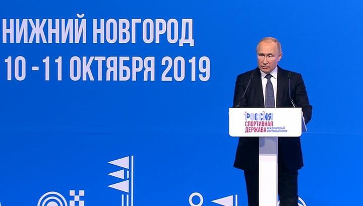 Владимир Путин: Россия выполняет все требования WADA