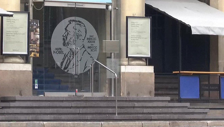 В Осло вручат Нобелевскую премию мира, среди претендентов - Грета Тунберг