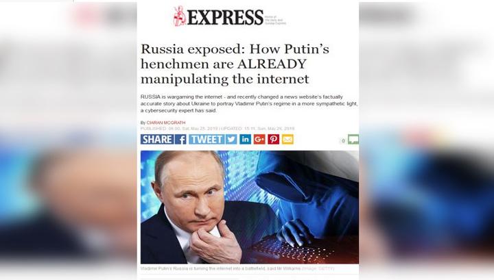 Анализ зарубежных СМИ: положительных публикаций о России - только 2 процента