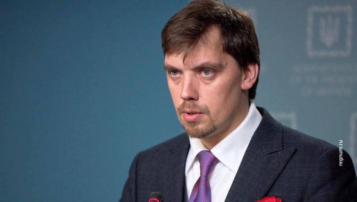 Премьера Украины требуют отправить в отставку