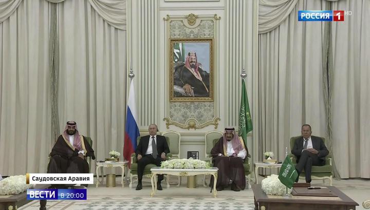 Встреча высшей категории: Путину в Эр-Рияде оказали королевские почести