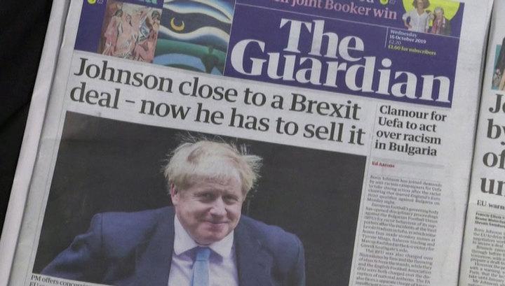 Северная Ирландия обещала больше не чинить препятствий на пути к Brexit