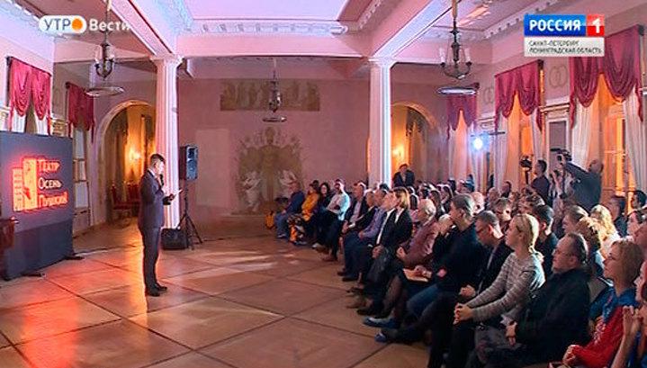 Молодежные любительские театры съехались в Царскосельский лицей