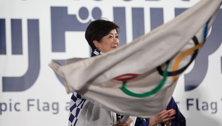 Олимпиада на Курилах. Губернатор Токио неудачно пошутила