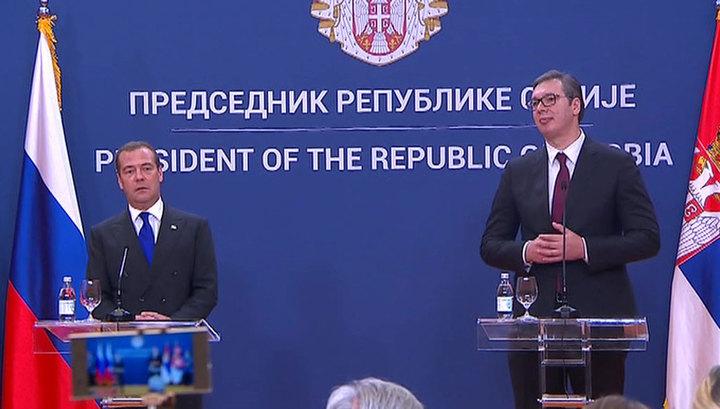 Дмитрий Медведев прибыл в Сербию с официальным визитом
