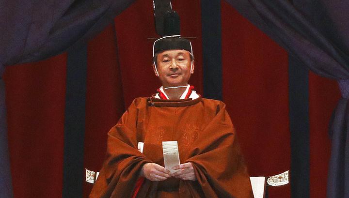 Японский император Нарухито взошел на престол