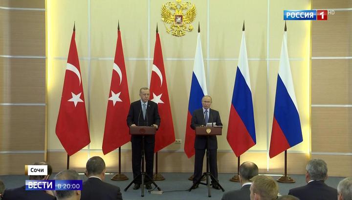 Путин: Россия и Турция нашли решение ситуации на границе с Сирией