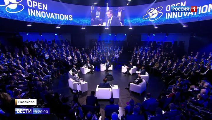 """""""Открытые инновации"""" в Сколкове: Медведев заинтересовал коллег из Минска и Ташкента"""
