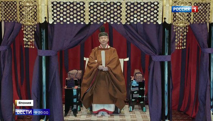 Банзай и Рэйва: впервые за 200 лет император Японии взошел на престол при живом отце
